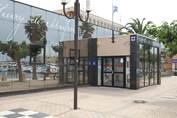 CYBER ESPACE Office de Tourisme