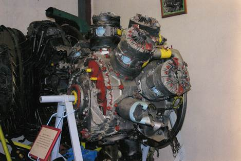 Musée de l'Aéronautique